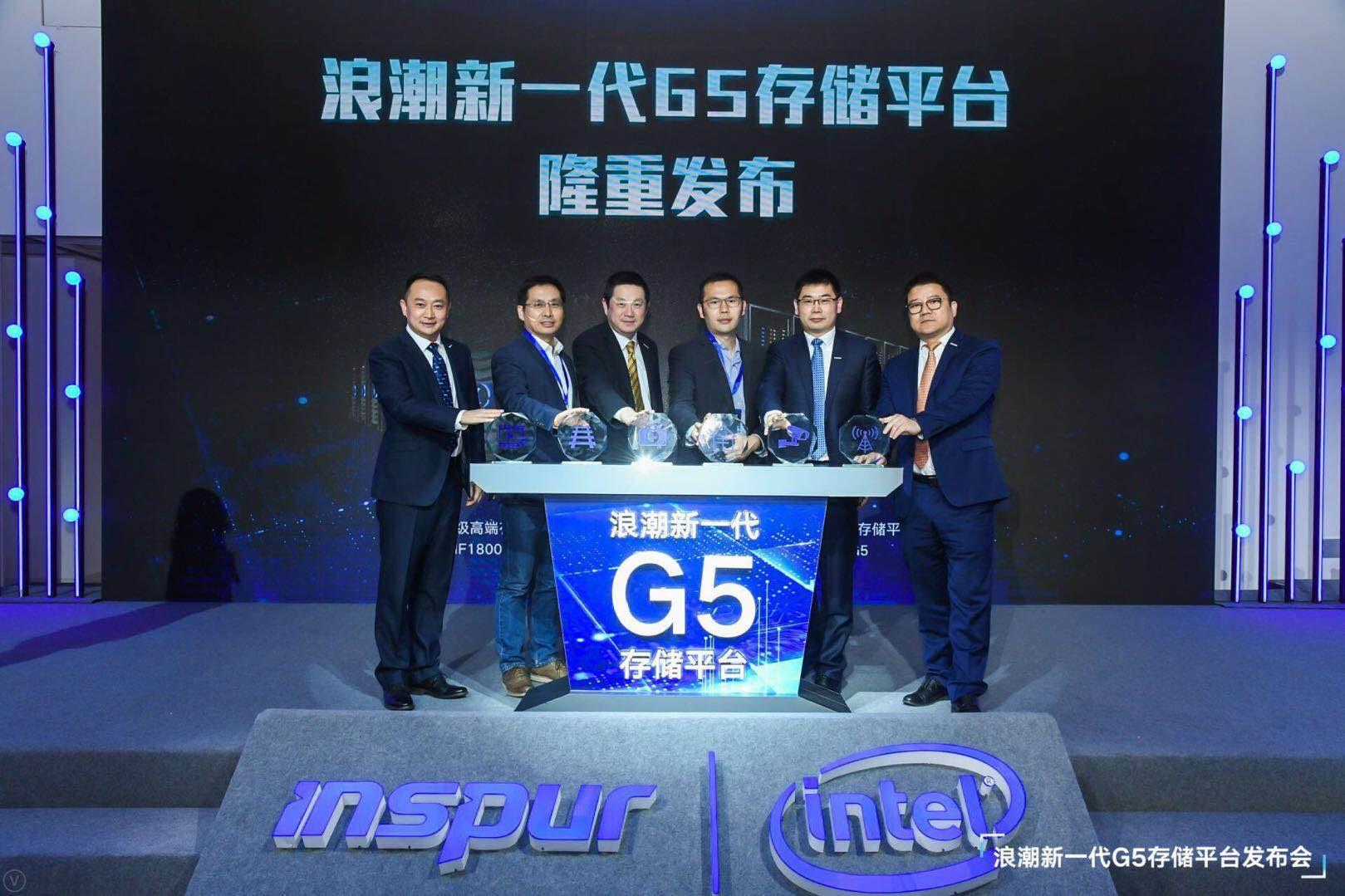 浪潮发布新一代G5存储 提出运筹新数据存储理念