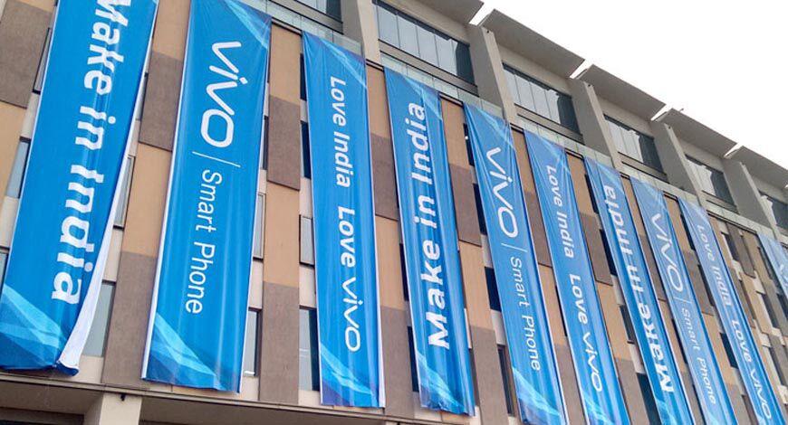 vivo:待市场条件成熟将在印度推出5G手机