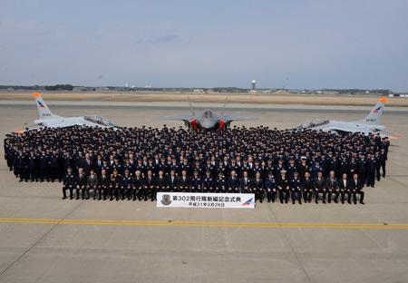日本首支实战化五代机部队成立 配备20架F-35