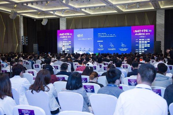 PingPong智能收款亮相eBay深圳千人峰会