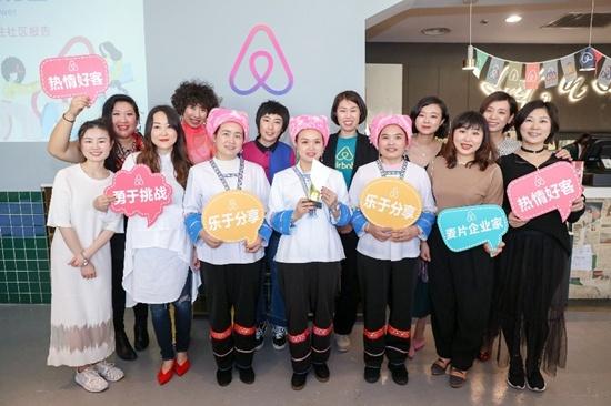 女性主导超半数出行预订 上海、成都等目的地最受欢迎