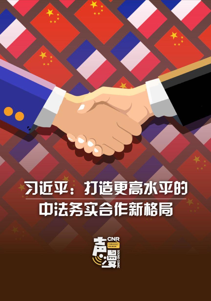 越南学者:越南青年青睐中国网络文学