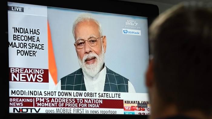 """莫迪高调宣布""""打卫星""""成功 巴基斯坦这样回应"""
