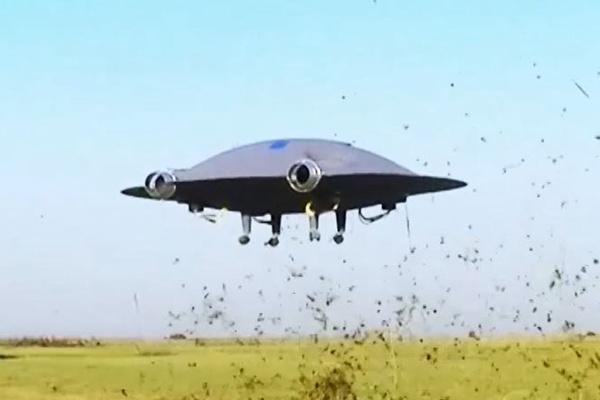 """美国飞欧洲只需1小时 罗马尼亚团队发明全向超音速""""飞碟"""""""