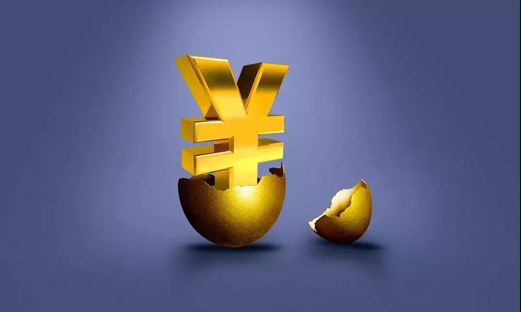 财政部回应大规模减税降费政策下财政压力如何缓解