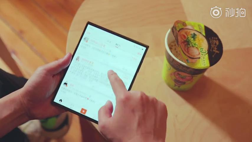 小米再次展示双折叠屏手机,UI自适应流畅度提高