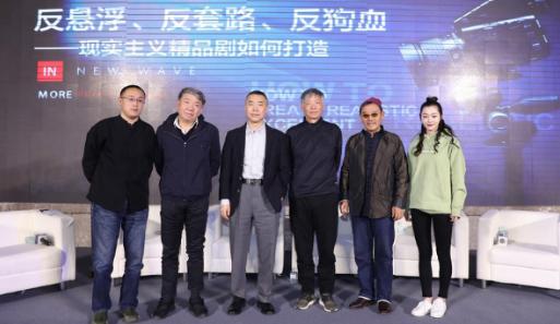 郑晓龙不排斥流量明星 《都挺好》编剧向观众道歉