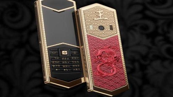 """俄媒:俄企业推出中国风豪华手机 以""""龙""""命名"""