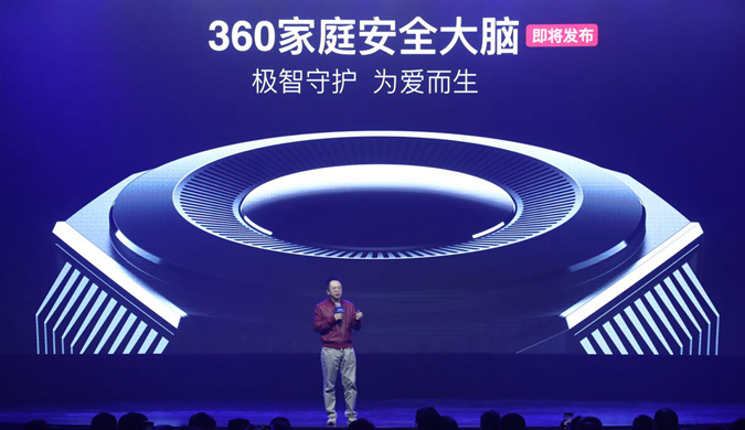 """360将推""""家庭安全大脑""""  提供智能安心生活解决方案"""