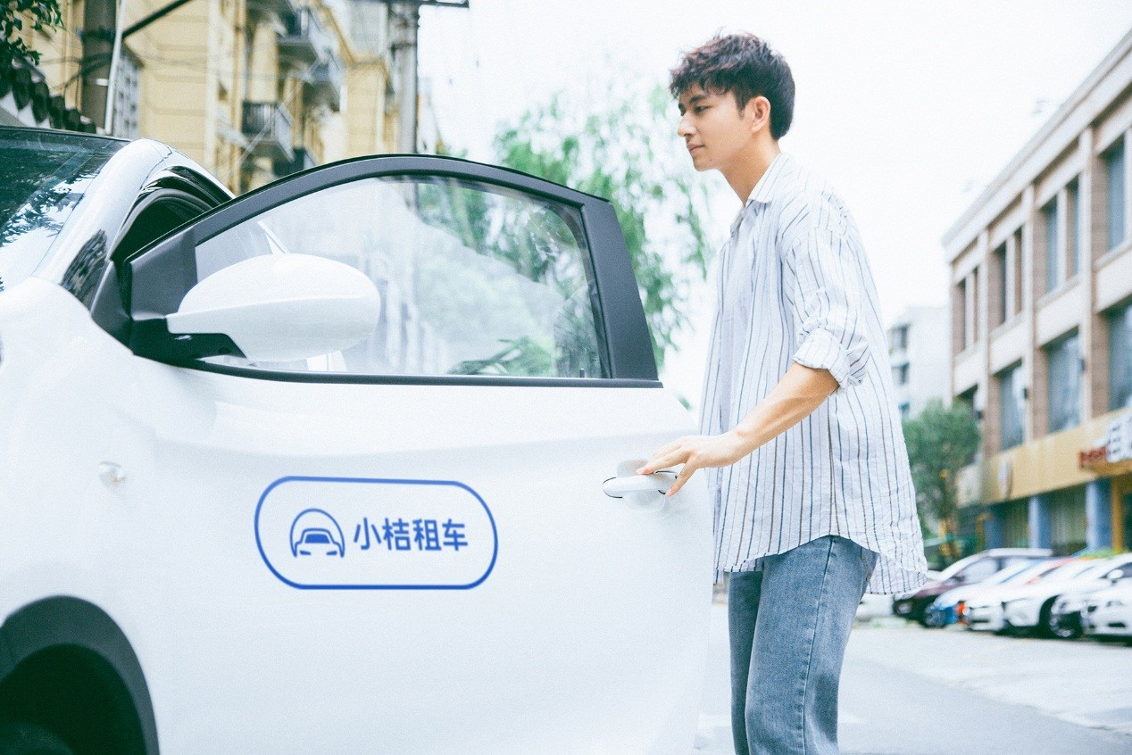 """小桔车服升级租车业务 滴滴APP上线""""小桔租车"""""""