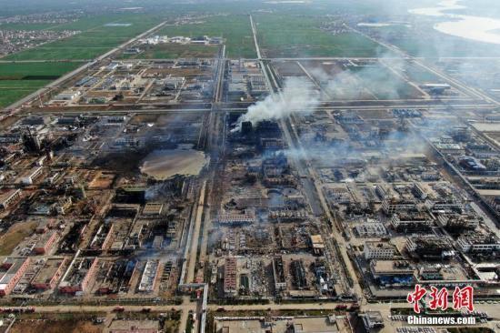 江苏响水爆炸地部分监测指标超标 生态环境部回应