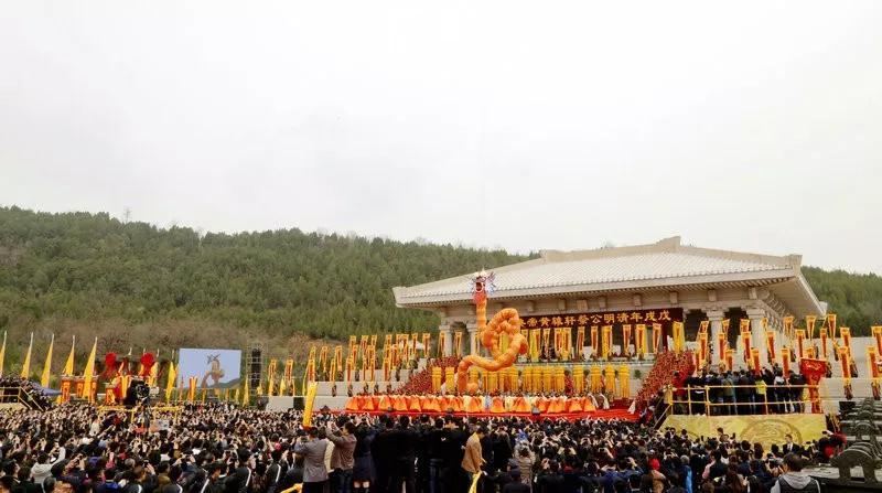 己亥(2019)年清明公祭轩辕黄帝典礼将于4月5日举行 15项系列活动各具特色