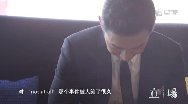"""not at all""风波令黄晓明抑郁:有过自杀想法"