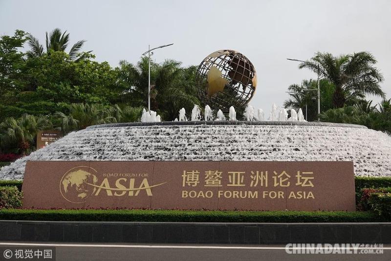 外媒:博鳌论坛将展示中国新一轮开放成果
