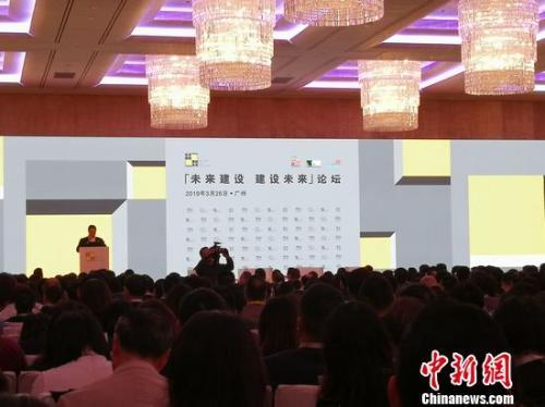 叶泽恩:相信香港服务业界可为广州未来建设出一份力