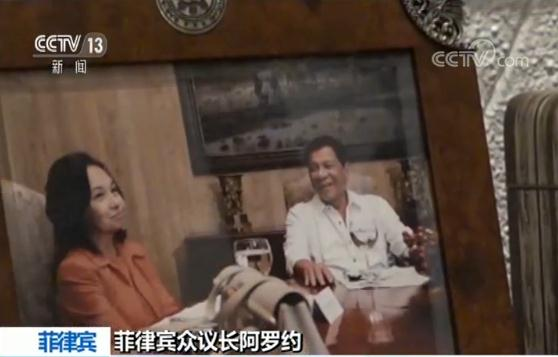 阿罗约:想实现共同发展 应多听取中国方案
