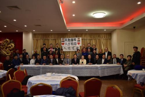 美媒:救助大巴车祸中遇难者家属 美国华人社团发起捐款