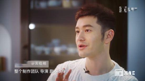 黄晓明回应被批评演技不好 会尴尬懊恼心痛