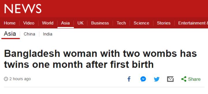 孟加拉国20岁女孩罕见拥有两个子宫 30天内分娩两次