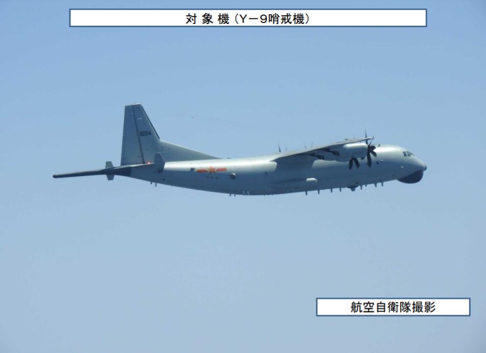 中国新型固定翼反潜机现身 军方:不必大惊小怪