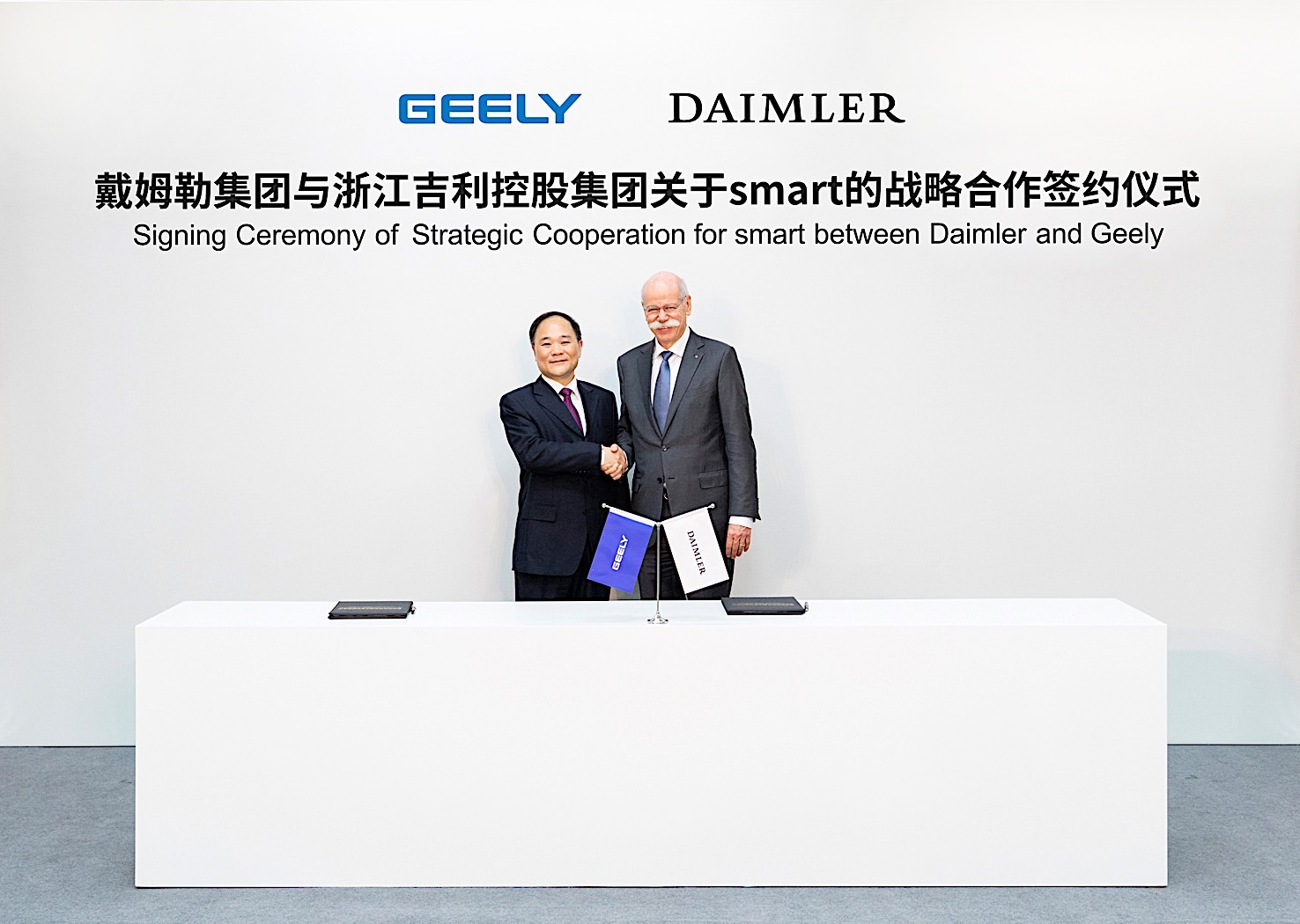 吉利与戴姆勒组建合资公司 联手助Smart转型