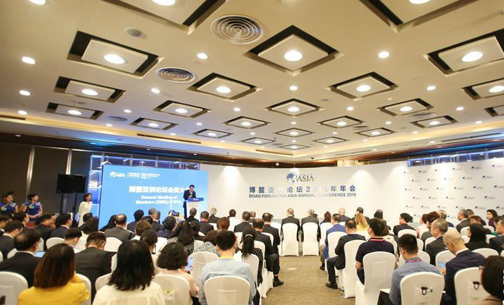 博鳌亚洲论坛会员大会举行