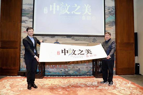 首届中华符号数字化创意设计大赛在故宫博物院启动