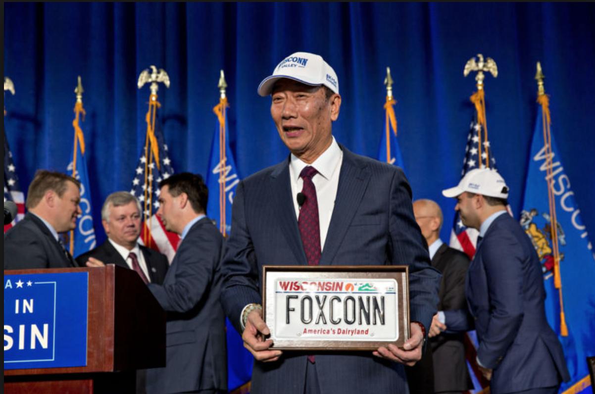 富士康在美工厂5月动工 开工合同3400万美元