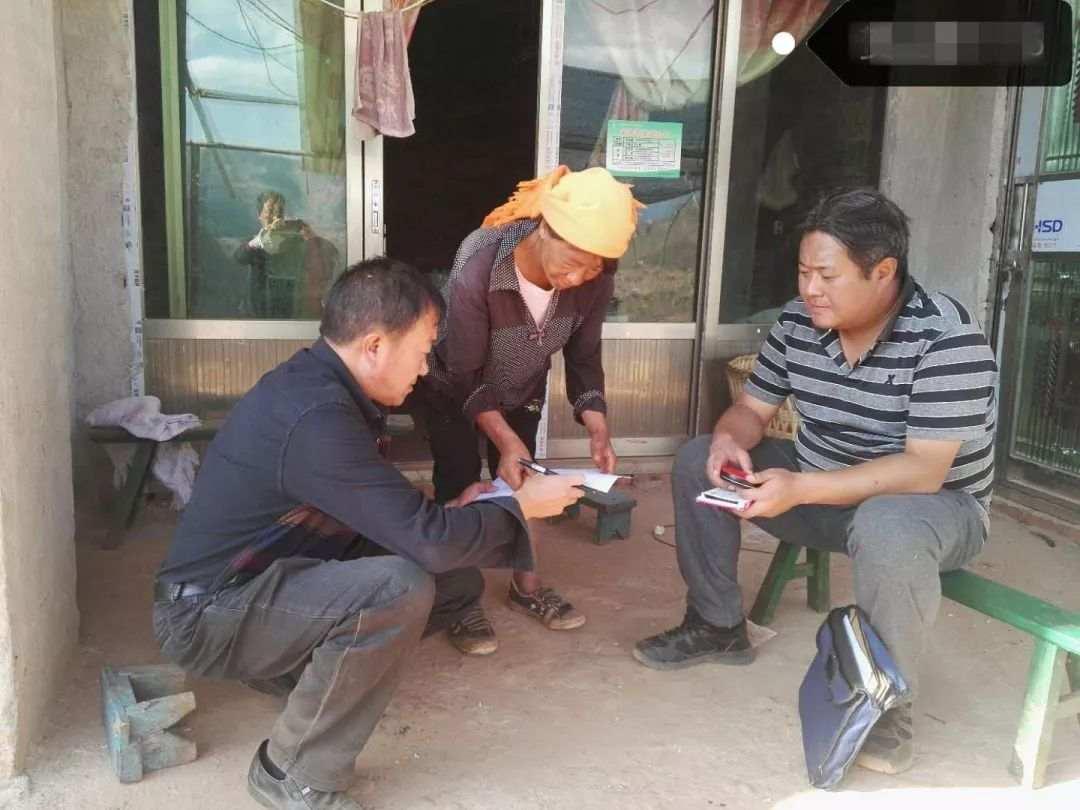 云南36岁司法警察牺牲在扶贫点 身上唯一遗物是走访表