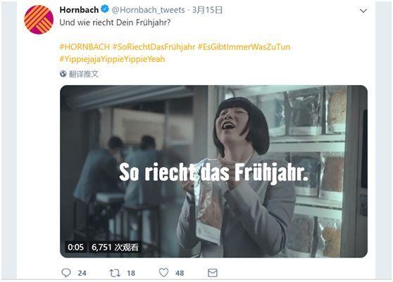 白人男子汗臭让亚洲女性迷恋?这条德国广告得罪了中韩日女性!