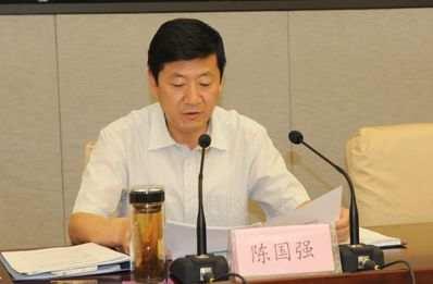 陕西省人大常委会表决通过:免去陈国强副省长职务