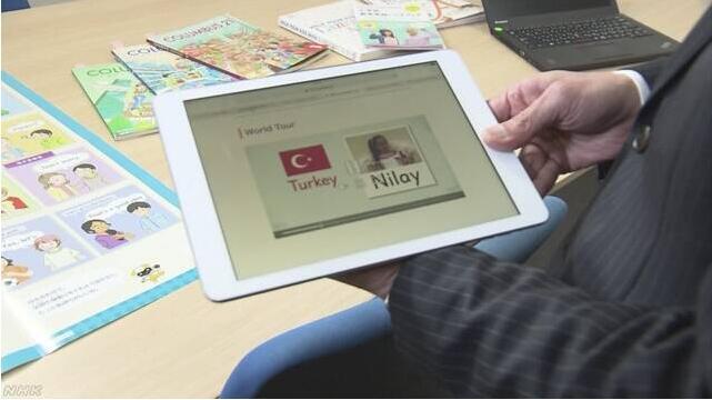 日本小学教科书将印刷二维码 发展数字教育
