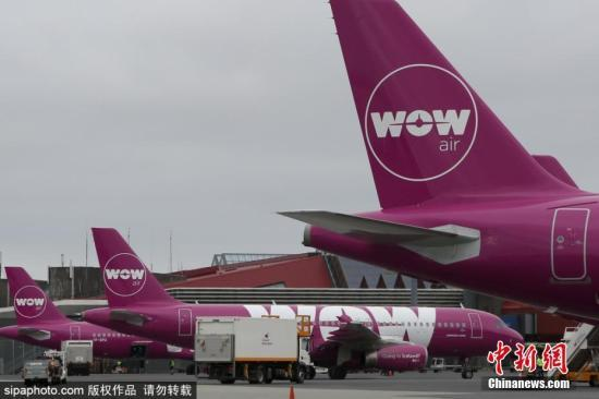 冰岛廉航无预警倒闭 全球约1万旅客受影响