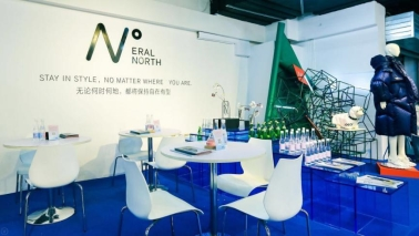 携主题展亮相上海时装周,见证ERAL NORTH产品新体验