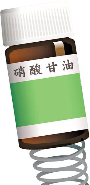 """廉价""""救命药""""难买 原料药背锅?"""