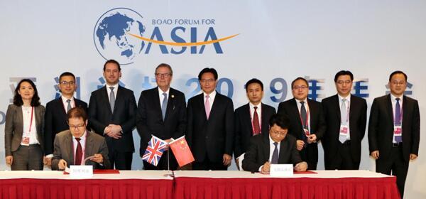 阿斯利康董事长:中国与世界共享发展的决心令人振奋