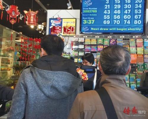 美媒:美国劲球奖奖金冲高至7.5亿美元 华人排队买彩票
