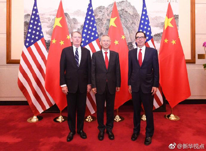 第八轮中美经贸高级别磋商在京举行