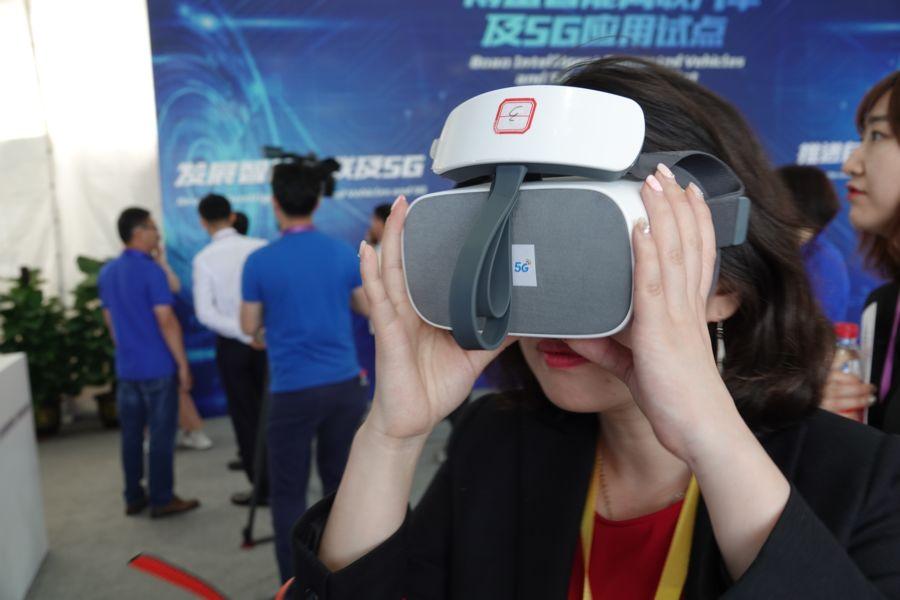5G、无人驾驶 博鳌论坛上提前体验未来生活方式