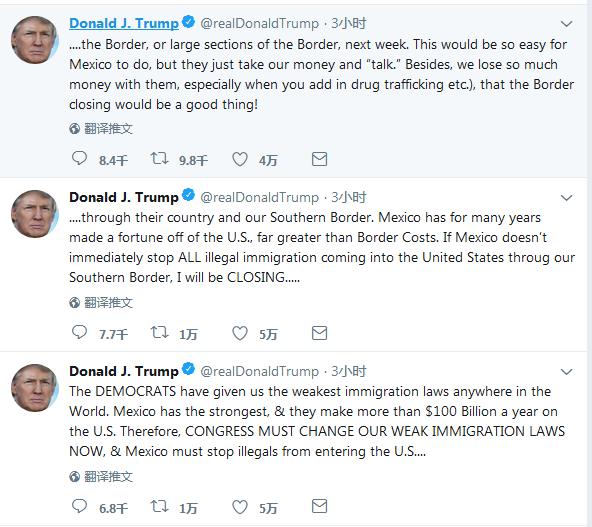 要墨西哥阻止非法移民涌入,特朗普:否则下周关闭边境