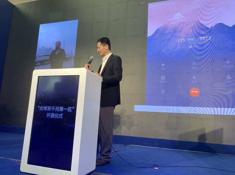 上海率先启动5G试用,拨通首个5G手机通话