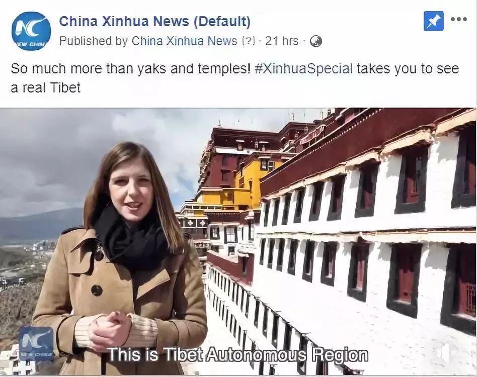 英国小姐姐到西藏 看得海外网友想表白