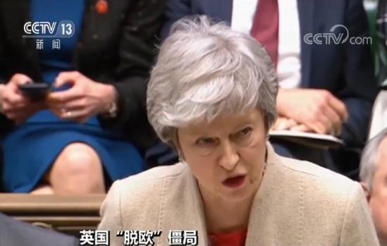 英媒:首相特雷莎·梅应尽快辞职