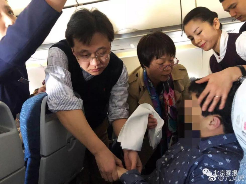 乘客万米高空突发癫痫口吐白沫 3名大夫施援手获赞