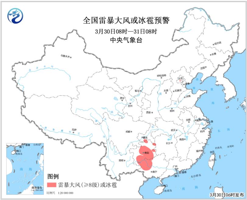 密云gdp_荣获2017最美中国生态旅游目的地 密云凭的是什么