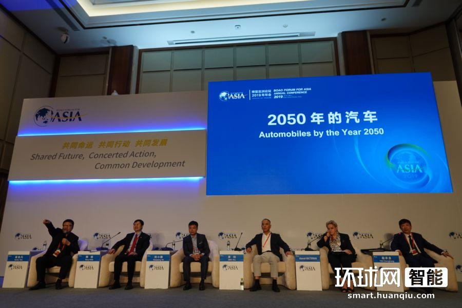 博鳌亚洲论坛话汽车:自动驾驶理想丰满