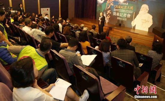 张大千120岁纪念大展将在台北举办