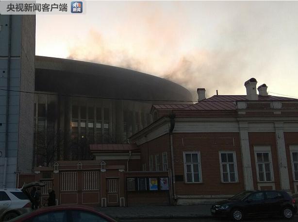 俄罗斯首都莫斯科的一座体育馆发生火灾 未造成人员伤亡