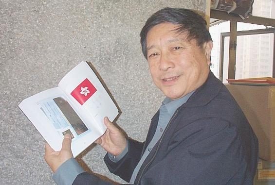 香港特区区旗、区徽设计者何弢去世 林郑月娥哀悼