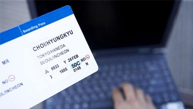 """特价机票将可""""退改签"""""""